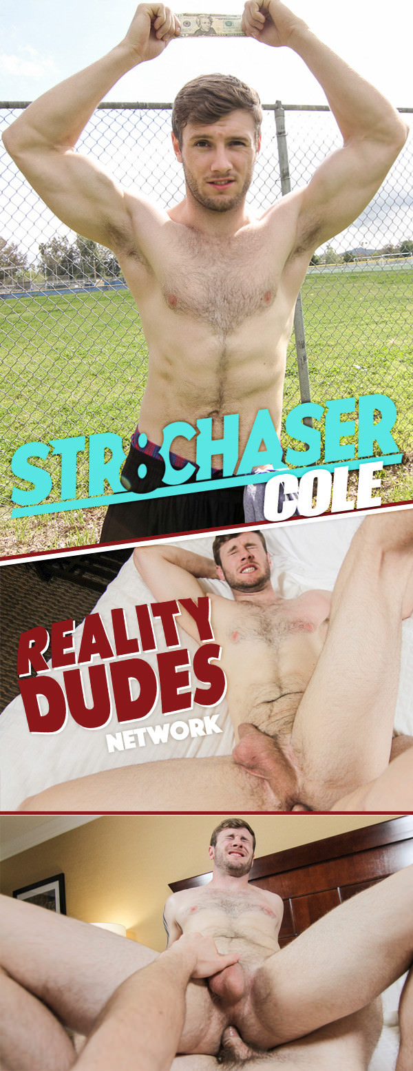 Str8Chaser Cole Hot Round Ass Fucked For a Fee