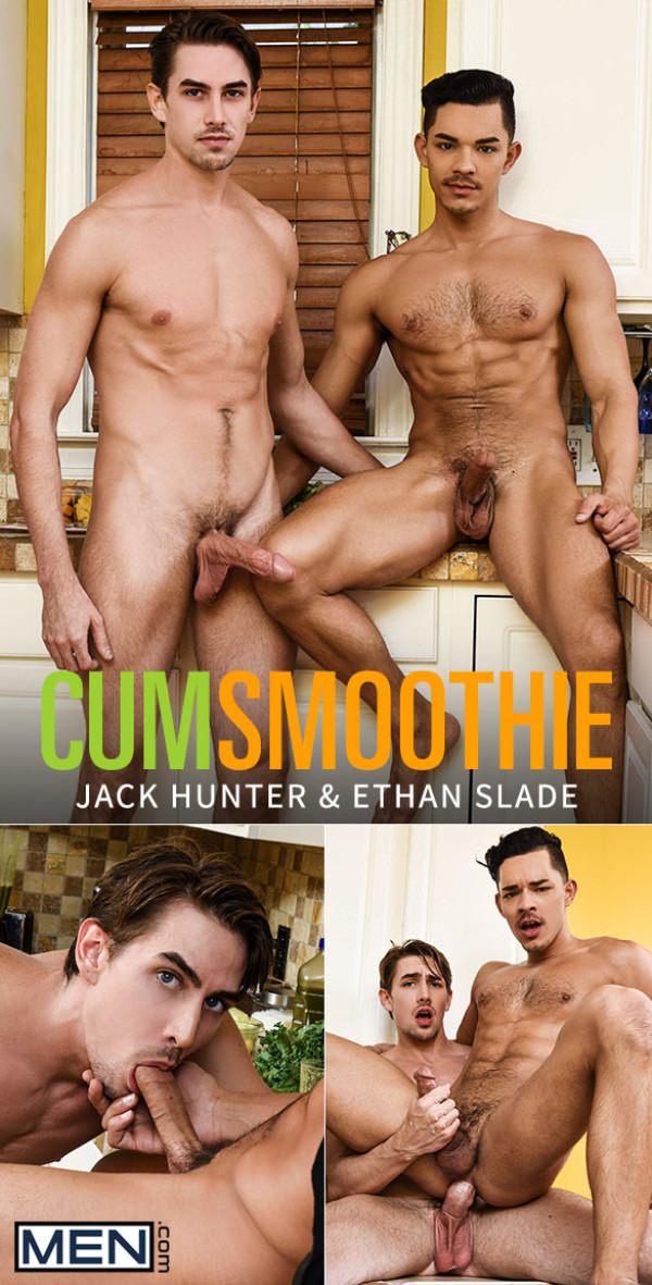DrillMyHole Cum Smoothie Ethan Slade rides Jack Hunter's big cock Men.com