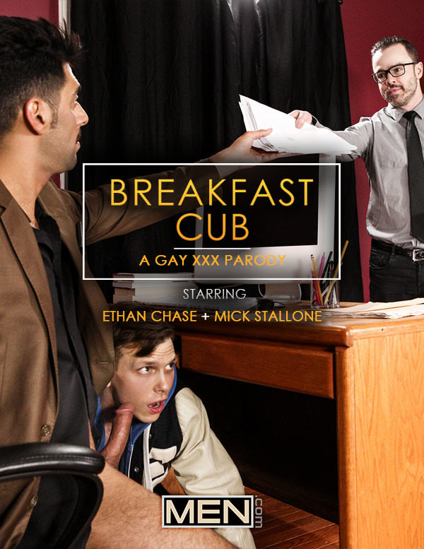 Men.com Breakfast Cub: A Gay XXX Parody Part 3 Mick Stallone Fucks Ethan Chase DrillMyHole