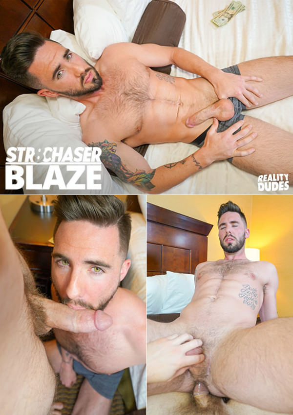 RealityDudes Blaze takes cock when the price is right Bareback Str8Chaser