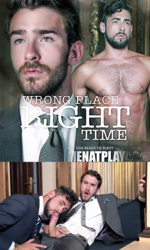 MenAtPlay – Wrong Place, Right Time – Philip Zyos Fucks Massimo Piano