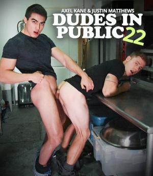RealityDudes – Dudes in Public 22 – After Hours – Axel Kane fucks Justin Matthews